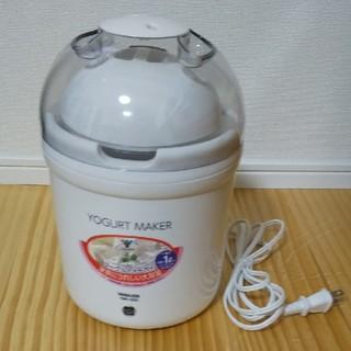 ヤマゼン(山善)のYAMAZEN ヨーグルトメーカー 未使用 1リットル(調理道具/製菓道具)