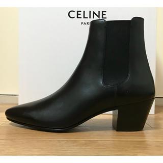 セリーヌ(celine)のCeline セリーヌ エディスリマン ジャクノ サイドゴア レザーブーツ 41(ブーツ)