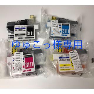 ブラザー(brother)のブラザー用 LC3111-4PK 互換インクカートリッジ 4色セット(その他)