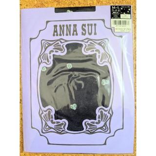 アナスイ(ANNA SUI)のアナスイ ANNA SUI パターン 柄タイツ フラワーハート ナイトブルー(タイツ/ストッキング)