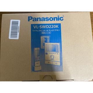 Panasonic テレビドアホン パナソニック(防犯カメラ)