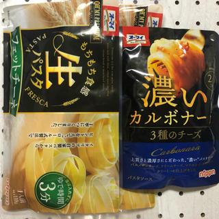 アゲインストマイキラー(AGAINST MY KILLER)のオーマイPREMIUM 生パスタ フェットチーネ 濃いカルボナーラ3種のチーズ(麺類)