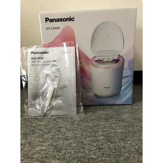 Panasonic - 新品未使用 2020/06 購入パナソニック 美容 スチーマー ナノケア