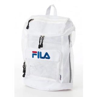 フィラ(FILA)のFILA メッシュ リュック バックパック 白(リュック/バックパック)