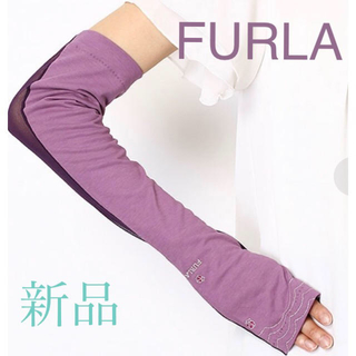 Furla - 新品未使用 FURLA  UV手袋 フルラ