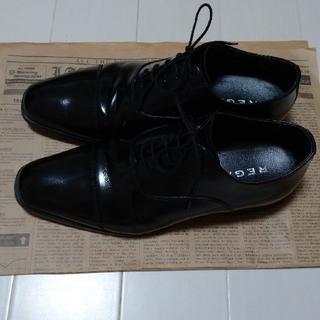 REGAL - リーガル 革靴 ビジネスシューズ