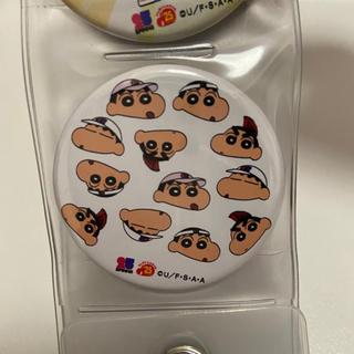 クレヨンしんちゃん 缶バッジ