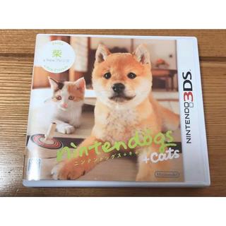 ニンテンドー3DS - nintendogs+cats 柴&Newフレンズ(3DS用ソフト)
