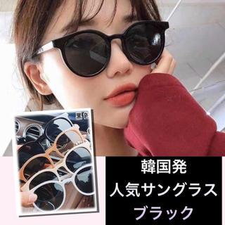 サングラス ブラック 黒 韓国 オルチャン 韓国ファッション 紫外線対策(サングラス/メガネ)