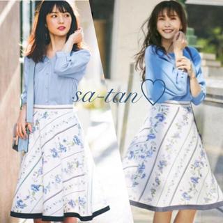 Rirandture - リラ♡ストライプフラワースカート