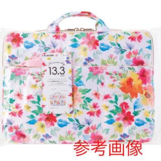 ELECOM - 【新品】エレコム 13.3インチ花柄PCインナーバッグ