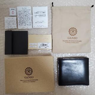 ガンゾ(GANZO)のガンゾ(GANZO)シェルコードバン2 純札入れ 62700円で購入(折り財布)