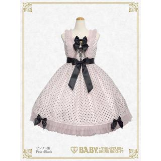 BABY,THE STARS SHINE BRIGHT - sweet strawberry dot ジャンパースカート ピンク