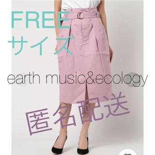 earth music & ecology - 新品未使用 アースミュージックアンドエコロジー ハイウエストスカート ラベンダー