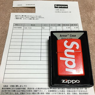 シュプリーム(Supreme)の supreme zippo(タバコグッズ)