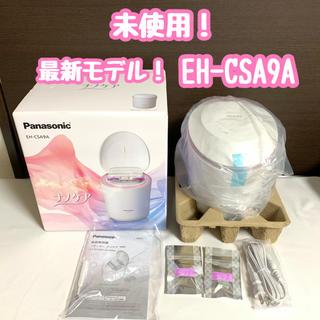 Panasonic - 未使用 パナソニック スチーマー ナノケア W温冷エステタイプ EH-CSA9A