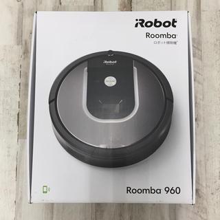 iRobot - iRobot Roomba960 ルンバ960
