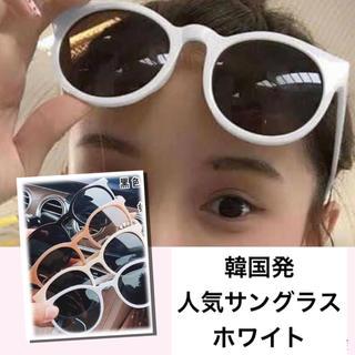 サングラス ホワイト 韓国 オルチャン 韓国ファッション 紫外線対策 メガネ(サングラス/メガネ)
