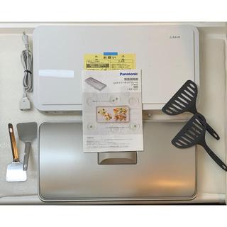 パナソニック(Panasonic)の【未使用品】Panasonic KZ-CX1-W  IHデイリーホットプレート(調理機器)
