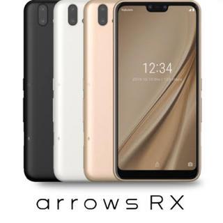 富士通 - Arrows RX ホワイト 新品未開封
