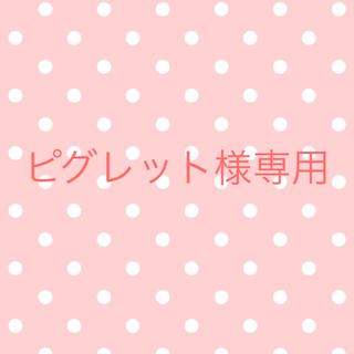 ソウカモッカ(草花木果)の草花木果 化粧水(さっぱり)(化粧水/ローション)