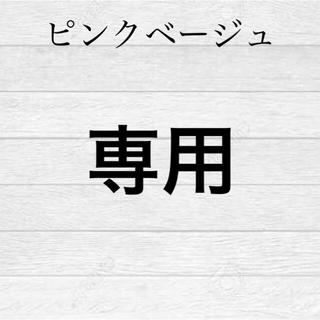 4℃ - ルリア4°c 折り財布 花柄 財布 新品 サマンサタバサ ケイトスペード コーチ