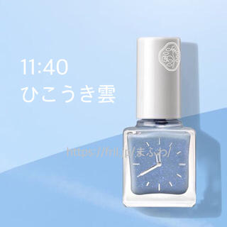 シセイドウ(SHISEIDO (資生堂))の03 ひこうき雲 ネイルエナメル ピコ 資生堂 限定(ネイル用品)