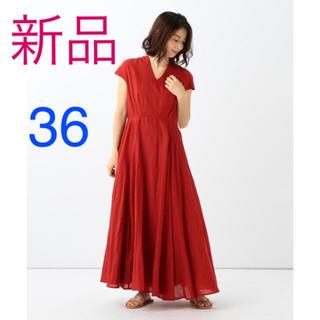 デミルクスビームス(Demi-Luxe BEAMS)の新品タグ付き MARIHA 春の月のドレス ガーネット 36(ロングワンピース/マキシワンピース)