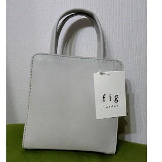 フィグロンドン(fig London)の新品 ハンドバッグ(ハンドバッグ)
