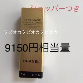 シャネル(CHANEL)のシャネル 美容液 サンプル サブリマージュ(美容液)