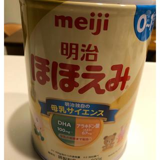 明治 - 粉ミルク ほほえみ✴︎