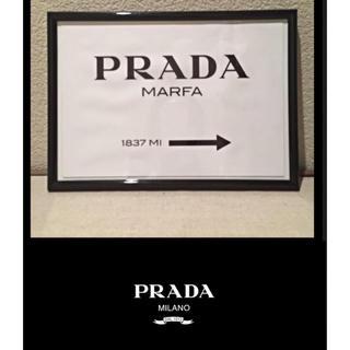 プラダ(PRADA)のポスターアート PRADA 額縁付き(置物)
