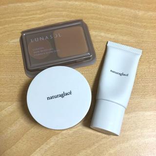 ルナソル(LUNASOL)の化粧品ミニキット(サンプル/トライアルキット)