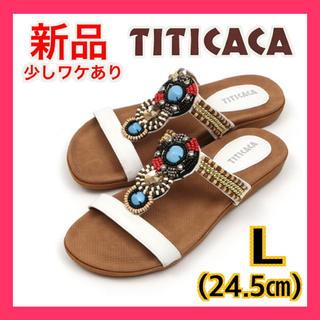 チチカカ(titicaca)の新品 チチカカ TITICACA ミックスビーズサンダル ホワイト L 24.5(サンダル)