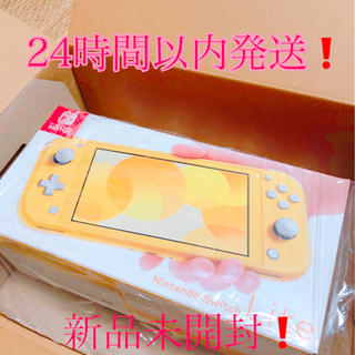 Nintendo Switch - 任天堂 スイッチライト イエロー ☆新品☆  ◇即発送!◇送料無料◇