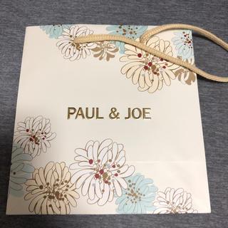 ポールアンドジョー(PAUL & JOE)のPAUL&JOE ショッパー(ショップ袋)