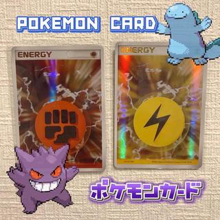 ポケモン - ポケモンカード(エネルギーカード)