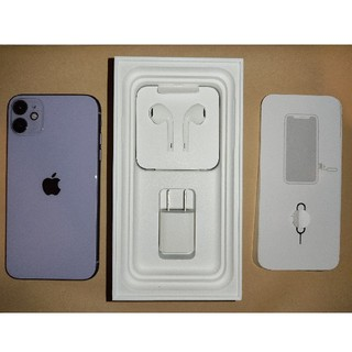 iPhone - iphone11 パープル SIMフリー 128ギガ  オマケ付き