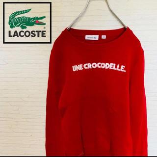 LACOSTE - 大人気★Lacoste★スウェット★長袖★ロングTシャツ★ロンT