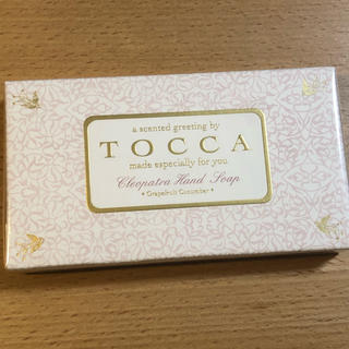トッカ(TOCCA)のトッカ グリーティングソープレター クレオパトラの香り(ボディソープ/石鹸)