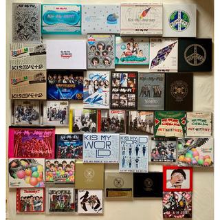 キスマイフットツー(Kis-My-Ft2)の【オマケ付】キスマイ 歴代 初回盤DVD&Blu-ray&アルバム 40点セット(アイドル)