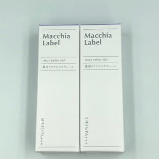 マキアレイベル(Macchia Label)の薬用クリアエステヴェール 13mL ナチュラル × 2(美容液)