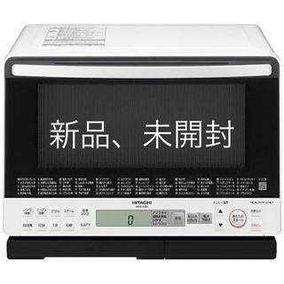 日立 - 日立 オーブンレンジ MRO-S8X ホワイト 新品未開封品