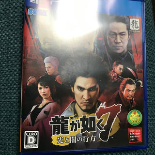 PlayStation4 - ps4  龍が如く 7  ソフト 中古
