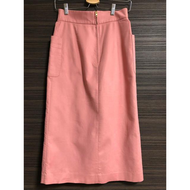 IENA SLOBE(イエナスローブ)のSLOBE IENA ダブルクロスサイドポケットスカート レディースのスカート(ロングスカート)の商品写真