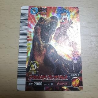 セガ(SEGA)の恐竜キング ブラックティラノサウルス カード(カード)
