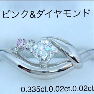 プラチナ ピンクダイヤモンド リング(リング(指輪))