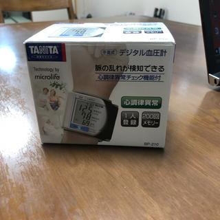 TANITA BP-210-PR 血圧計   値下可