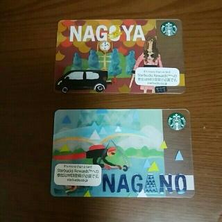 スターバックスコーヒー(Starbucks Coffee)の地域限定カード【ダイアナ様専用】(カード)