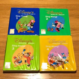 ディズニー(Disney)のディズニー英語 SingAlong! DVD(知育玩具)